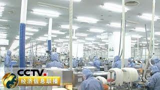 《经济信息联播》 20191212| CCTV财经