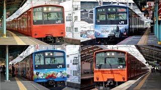 【総集編】 さようなら201系!大阪環状線・ゆめ咲線 動画集 2019.6.7引退 / JR西日本