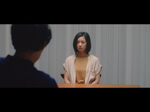 スカート / あの娘が暮らす街(まであとどれくらい?)【OFFICIAL MUSIC VIDEO】