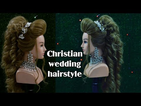 christian wedding hairstyle || front backcombing puff || bridal hairstyle || western hairstyle 2018