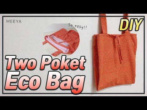 완벽한 분리/두칸 에코백 만들기 / 에코백 패턴 / 도안 / DIY/실용적인 에코백/ 숄더 에코백/Two pocket echo bag /两袋回波袋/2 ポケット エコー バッグ