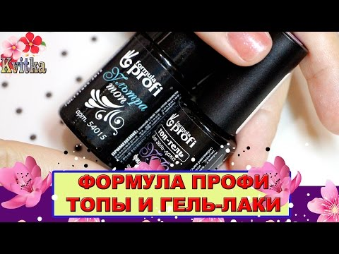 Видео Наращивание ногтей номер 309