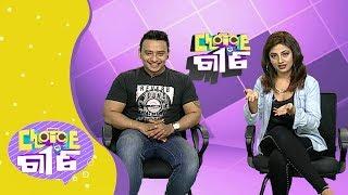 Choice Ra Gita | Riya | Jyoti | Premare Rakhichi 100 Ru 100 | You Choose We Play | Tarang Music