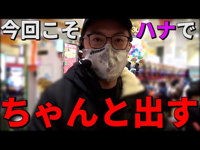 【ウシオ】【東海】【ウシオフミー】キクヤ島!
