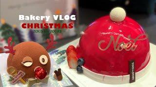 VLOG   뚜레쥬르 크리스마스 브이로그. Bakery…