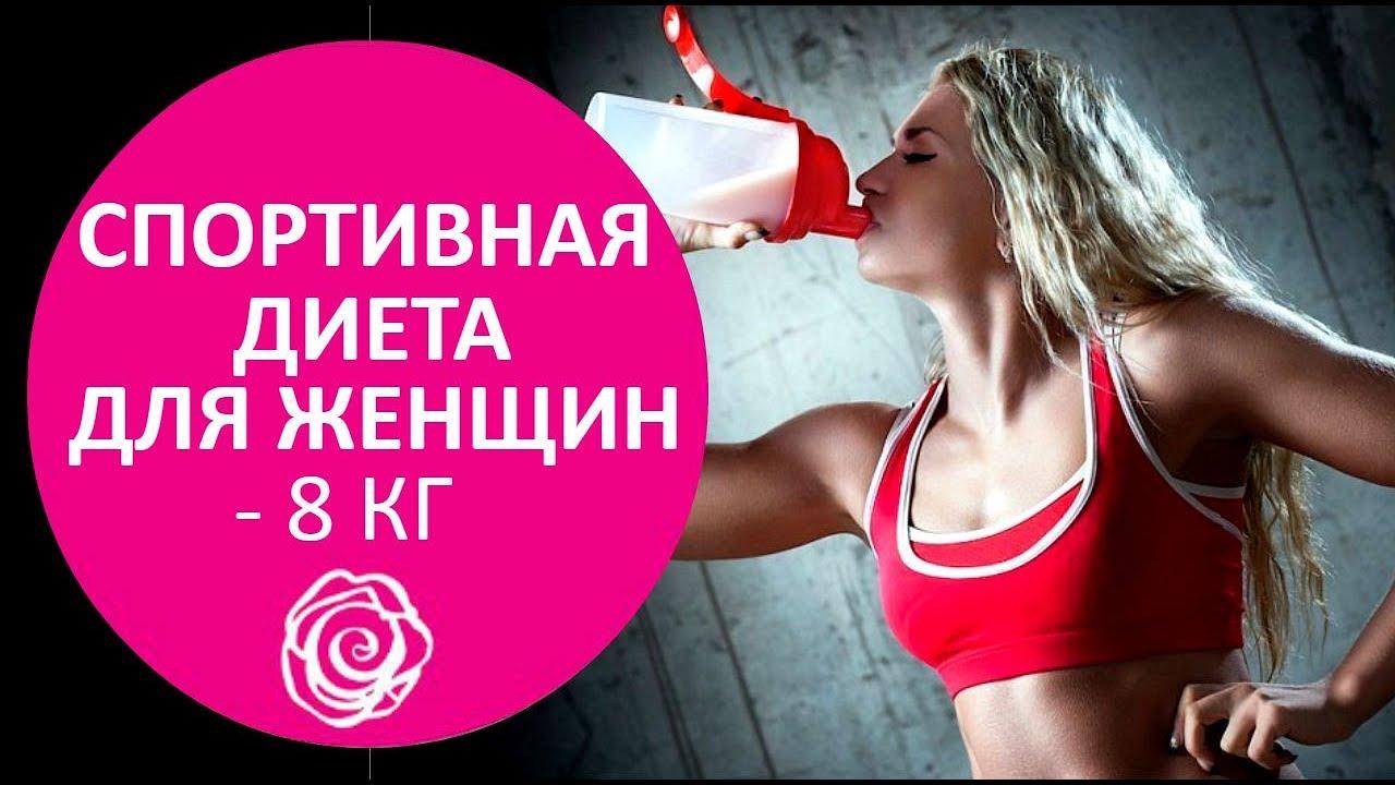 Спортивная диета на рельеф — стратегия безуглеводной сушки мышц.