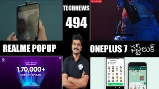 Technews 494 Oneplus 7 First Look,Nubia RedMagic 3,Oppo A1k,Redmi & Realme Popup,Moto Razr Box etc