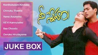 Nee Sneham Movie Songs Juke Box   Uday Kiran   Aarti Agarwal   TVNXT Music