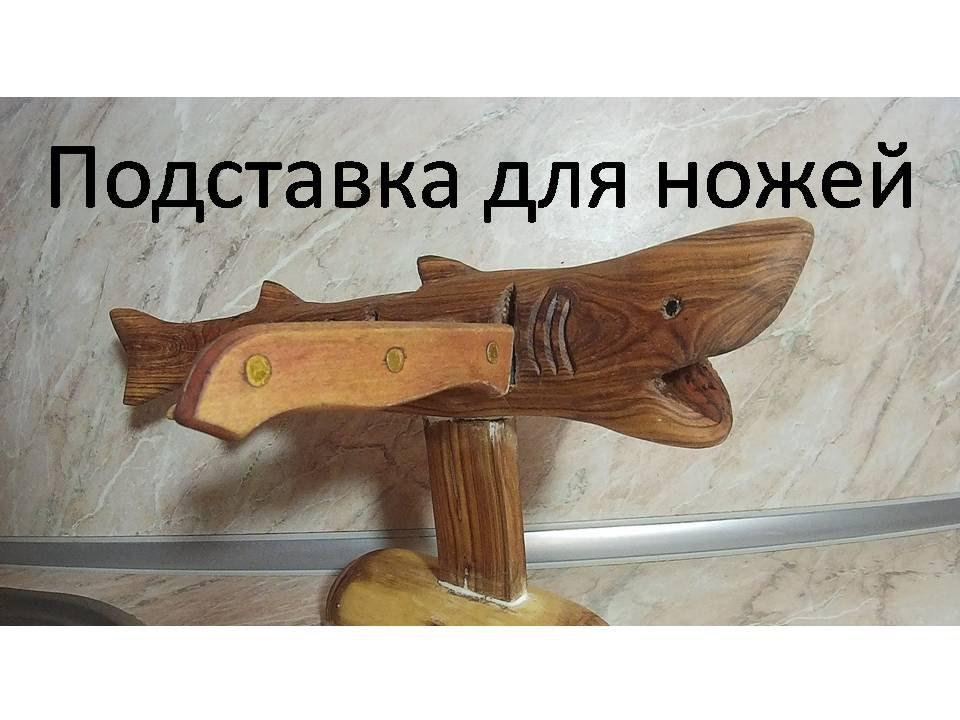 Чехлы для ножей своими руками фото 274