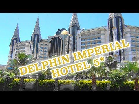Delphin Imperial Hotel 5*– Анталья – Лучшие   отели Турции