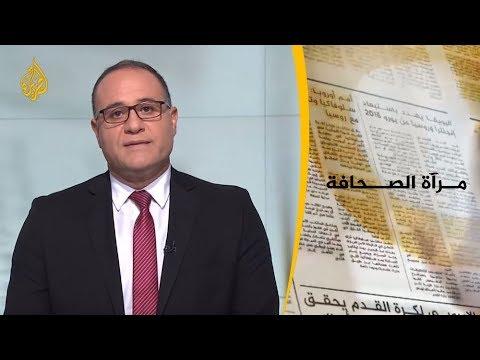مرآة الصحافة الاولى 23/10/2018  - نشر قبل 4 ساعة