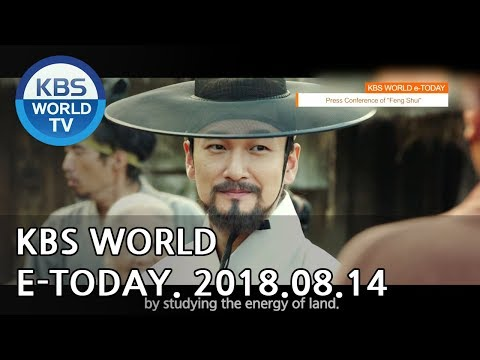 KBS WORLD e-TODAY [ENG/2018.08.14]