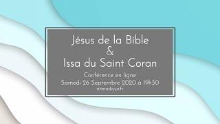 Jésus de la Bible et Issa du Coran Partie 4 (Conférence)