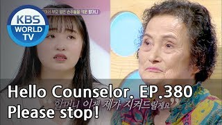 Please help us so that my grandmother can live a comfortable life[Hello Counselor ENG,THA/2018.9.17]