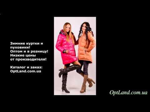 женские пуховики монклер интернет магазин