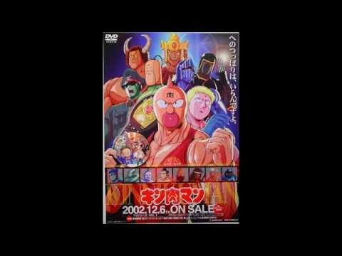 Kinnikuman OST -  Seigi Choujin yo Eien ni