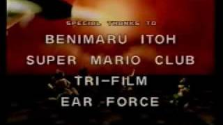 Star Fox 64 Expert 100% Speedrun (1:24:52) 9/9
