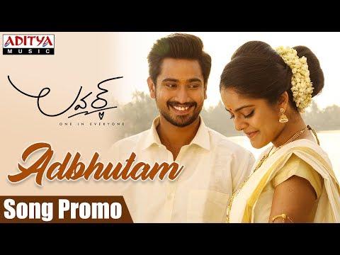 Adbhutam Song Promo | Lover Songs | Raj Tarun, Riddhi Kumar | Annish Krishna