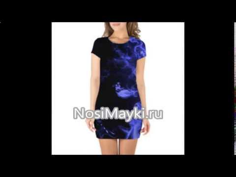 купить футболку барселоны в интернет магазине - YouTube