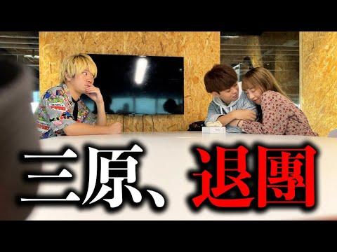 如果三原突然說要結婚回日本,Jun醬的反應是…?【人類觀察】