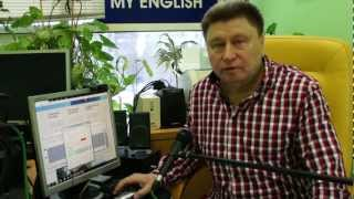 MY ENGLISH - презентация школы английского языка