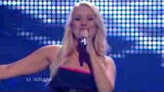 This Is My Life - Euroband - Iceland 2008
