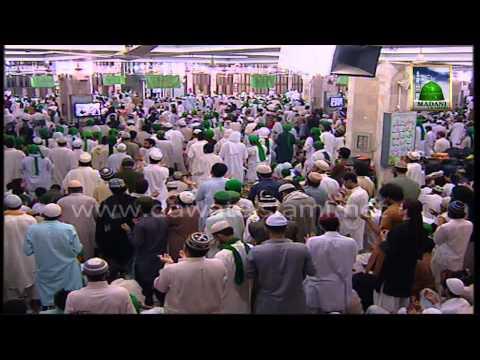 Riqqat Angaiz Dua by Maulana Ilyas Attar Qadri - Shab e Qadar (27 Ramzan ki Dua)