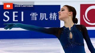 ВОТ ТАК ТО Анна Щербакова ВЫИГРАЛА Короткую Программу Чемпионат Мира 2021 в Стокгольме