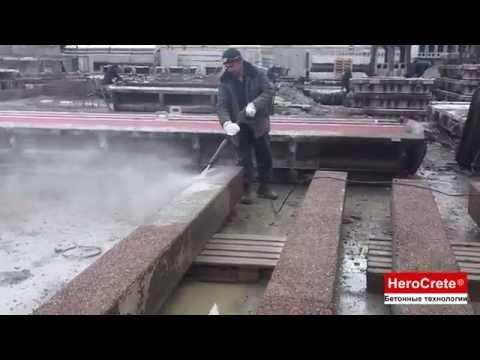 Деактиваторы бетона септик монолит бетон