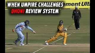 MS Dhoni First Win as Captain | IND vs AUS 4th ODI 2007 | Dhoni 50*(35) vs Aus