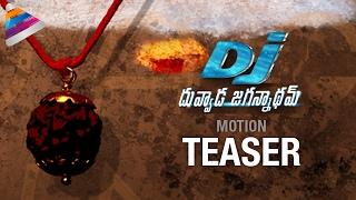 Duvvada Jagannadham Motion Teaser | DJ Extended Pre Look | Allu Arjun | Pooja Hegde | Harish Shankar