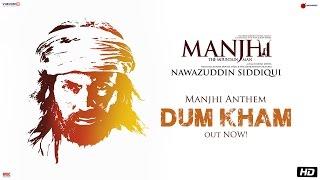 Manjhi Anthem - Dum Kham
