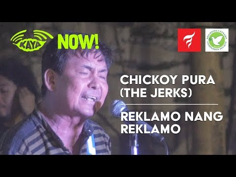 Chikoy Pura (of The Jerks) with Lady I - Reklamo nang Reklamo (w/ Lyrics) - PCCS