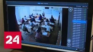 Смотреть видео В Крыму провели ЕГЭ для родителей - Россия 24 онлайн