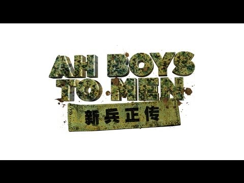Recruits Anthem  Ah Boys to Men  Theme Song