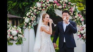 Свадьба пары Юли и ФанЧао   Киев 2018  The City Holiday Resort & SPA