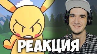 ГуреннМон! ( Pokemanly ) | РЕАКЦИЯ