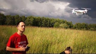 Квадрокоптер: Режем воздух. Совместные полеты. Часть 1(, 2015-07-15T11:18:31.000Z)