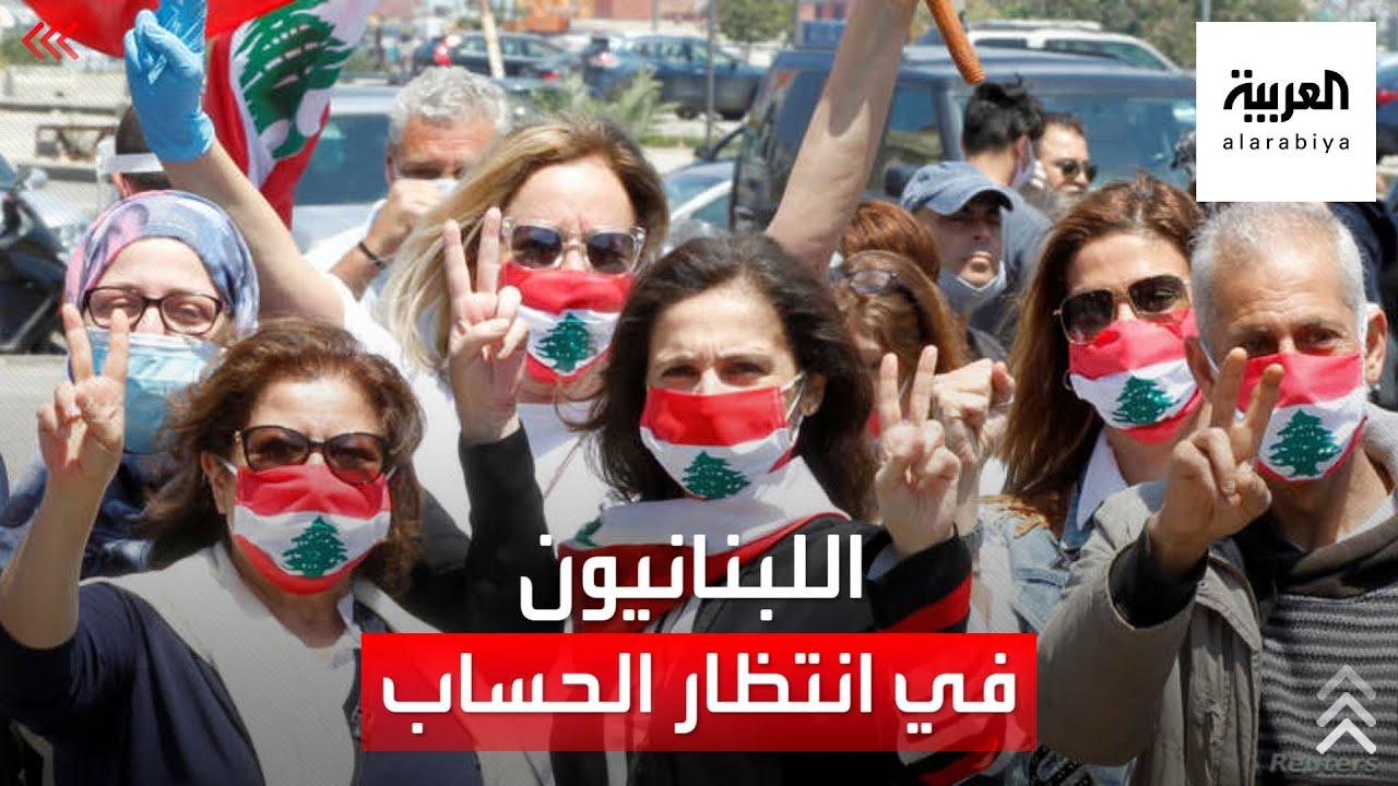 بعد عام على انفجار مرفأ بيروت.. اللبنانيون في انتظار الحساب