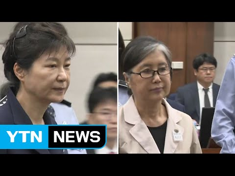 수감 53일 만에...'피고인 박근혜' 법정에 서다 / YTN