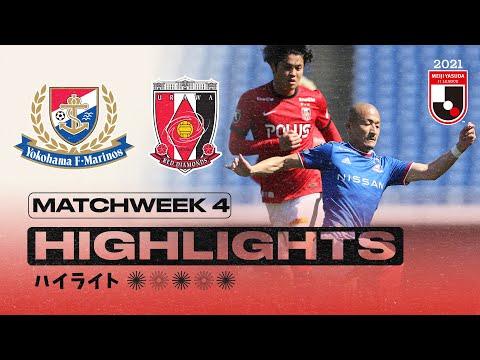 Yokohama M. Urawa Goals And Highlights