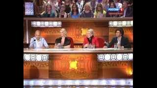 Танцы со звездами. Сезон 2012 - Выпуск 01