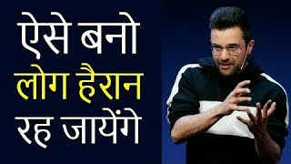 कुछ भी नहीं Impossible - By Sandeep Maheshwari | Motivational Speech Video | Latest in Hindi