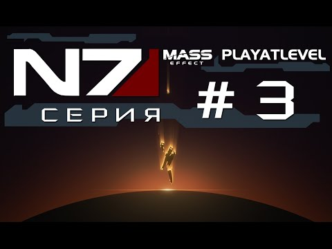 machinima, русский дубляж, Машинима, Mass Effect