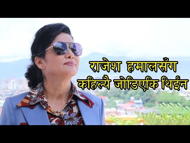 ???????????? ??????? ??????? ????? - ???? ???   Interview with Komal oli at her residence