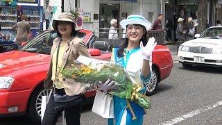 2016年5月3日 ザよこはまパレード ロマン長崎.