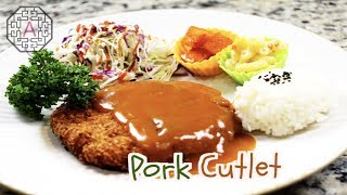 Korean Style Pork Cutlet (돈가스)