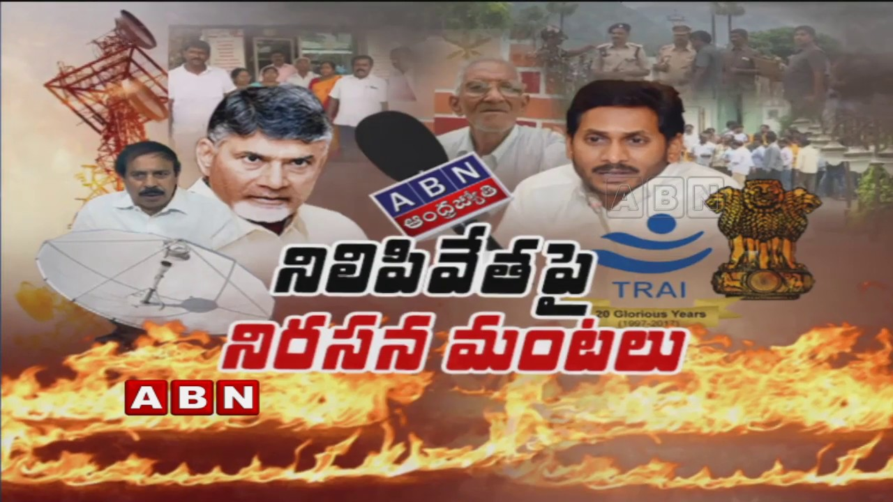 Discussion On YS Jagan Govt Bans ABN News Channel And TV5  In AP | PART 1 | ABN Telugu