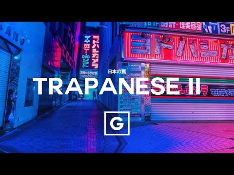 Japanese Type Beat - ''Trapanese II''