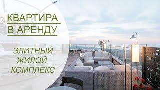 Аренда квартиры в Алании / Снять апартаменты в элитном Жилом Комплексе/ Недвижимость с IVM TURKEY